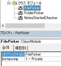 f:id:akashi_keirin:20170305092333j:plain
