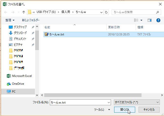 f:id:akashi_keirin:20170305094537j:plain
