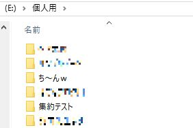 f:id:akashi_keirin:20170307221224j:plain