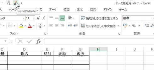 f:id:akashi_keirin:20170307221322j:plain