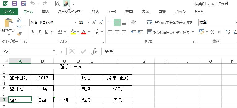 f:id:akashi_keirin:20170307221341j:plain