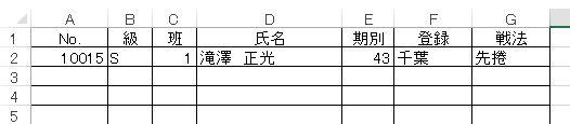 f:id:akashi_keirin:20170307221351j:plain