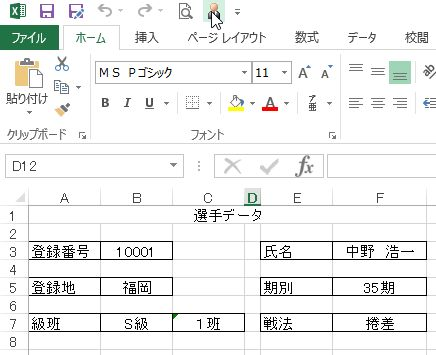 f:id:akashi_keirin:20170307221402j:plain