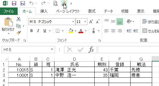 f:id:akashi_keirin:20170307221412j:plain