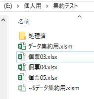 f:id:akashi_keirin:20170307221422j:plain
