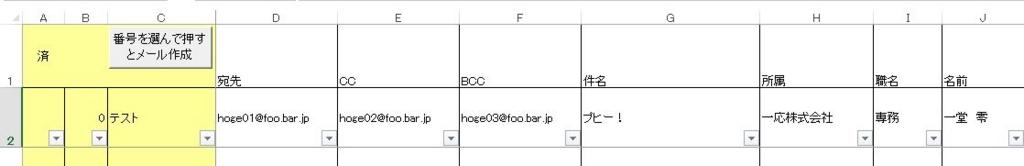 f:id:akashi_keirin:20170311114734j:plain