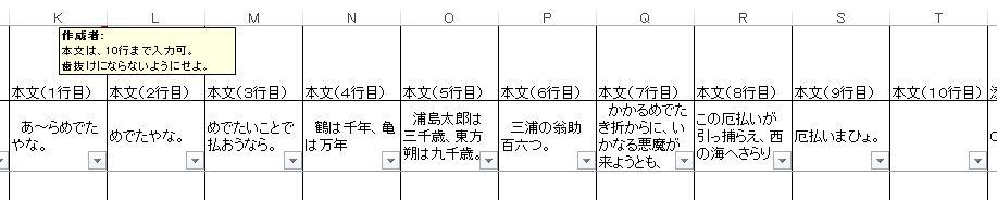 f:id:akashi_keirin:20170311114741j:plain