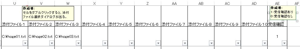 f:id:akashi_keirin:20170311114749j:plain