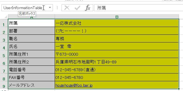 f:id:akashi_keirin:20170311114804j:plain