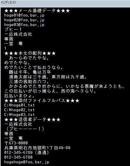 f:id:akashi_keirin:20170311154303j:plain