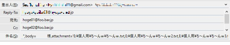 f:id:akashi_keirin:20170312095051j:plain