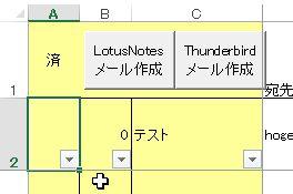 f:id:akashi_keirin:20170312095059j:plain