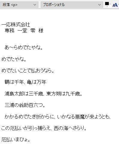 f:id:akashi_keirin:20170312095130j:plain