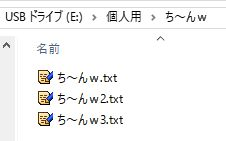 f:id:akashi_keirin:20170312095135j:plain