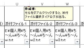 f:id:akashi_keirin:20170312095142j:plain
