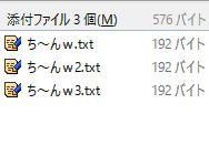 f:id:akashi_keirin:20170312095146j:plain