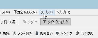 f:id:akashi_keirin:20170312095151j:plain