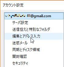 f:id:akashi_keirin:20170312095202j:plain