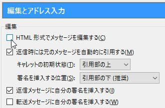 f:id:akashi_keirin:20170312095209j:plain