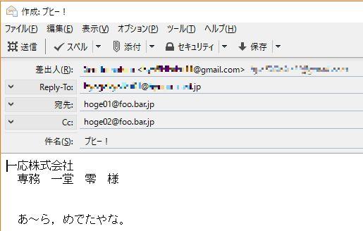 f:id:akashi_keirin:20170312095215j:plain
