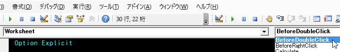 f:id:akashi_keirin:20170312205647j:plain