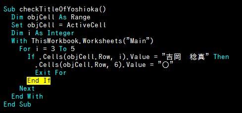 f:id:akashi_keirin:20170313230301j:plain