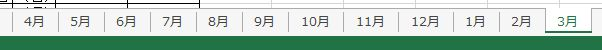 f:id:akashi_keirin:20170315232338j:plain