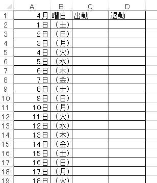 f:id:akashi_keirin:20170315232345j:plain