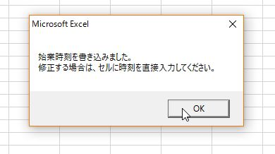 f:id:akashi_keirin:20170315232350j:plain