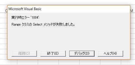 f:id:akashi_keirin:20170315232354j:plain