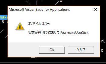 f:id:akashi_keirin:20170318072916j:plain