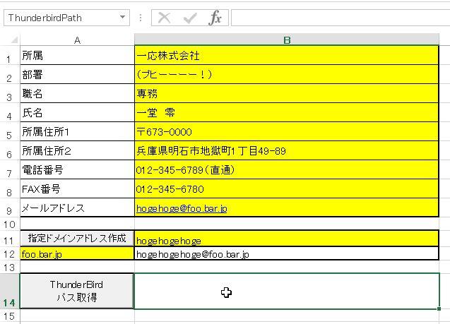 f:id:akashi_keirin:20170318080804j:plain