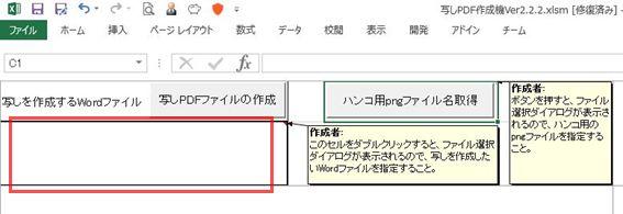 f:id:akashi_keirin:20170318173834j:plain