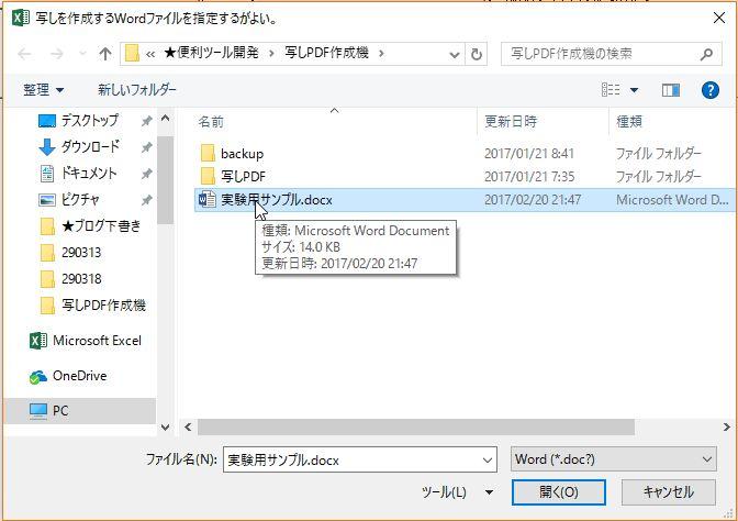 f:id:akashi_keirin:20170318173845j:plain