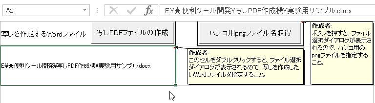 f:id:akashi_keirin:20170318173855j:plain