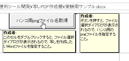 f:id:akashi_keirin:20170318173933j:plain