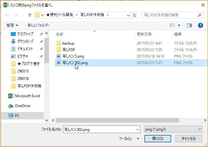 f:id:akashi_keirin:20170318173953j:plain