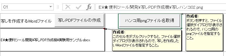 f:id:akashi_keirin:20170318174003j:plain