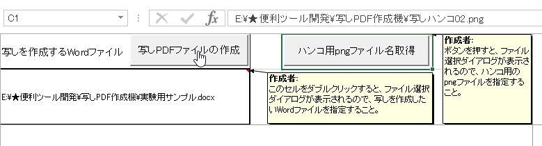 f:id:akashi_keirin:20170318174116j:plain