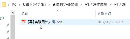 f:id:akashi_keirin:20170318174136j:plain