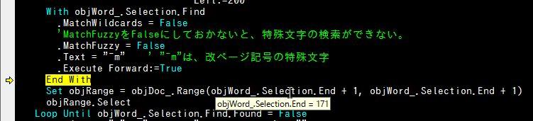 f:id:akashi_keirin:20170319085006j:plain
