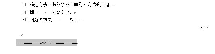 f:id:akashi_keirin:20170319085016j:plain