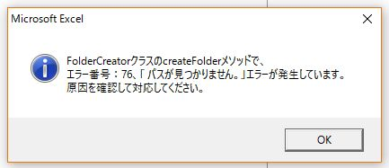f:id:akashi_keirin:20170320084523j:plain