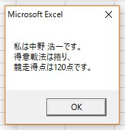 f:id:akashi_keirin:20170321225834j:plain