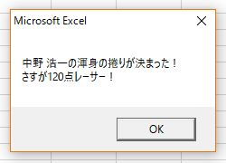 f:id:akashi_keirin:20170321225842j:plain