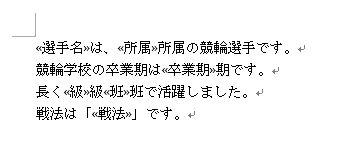 f:id:akashi_keirin:20170325223434j:plain