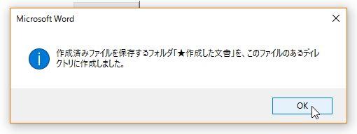 f:id:akashi_keirin:20170325223510j:plain