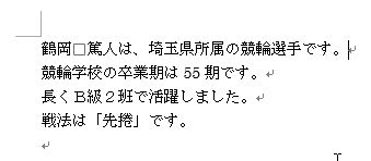f:id:akashi_keirin:20170325223528j:plain