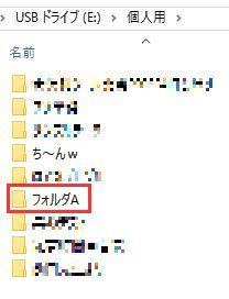 f:id:akashi_keirin:20170326091422j:plain