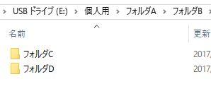 f:id:akashi_keirin:20170326091436j:plain